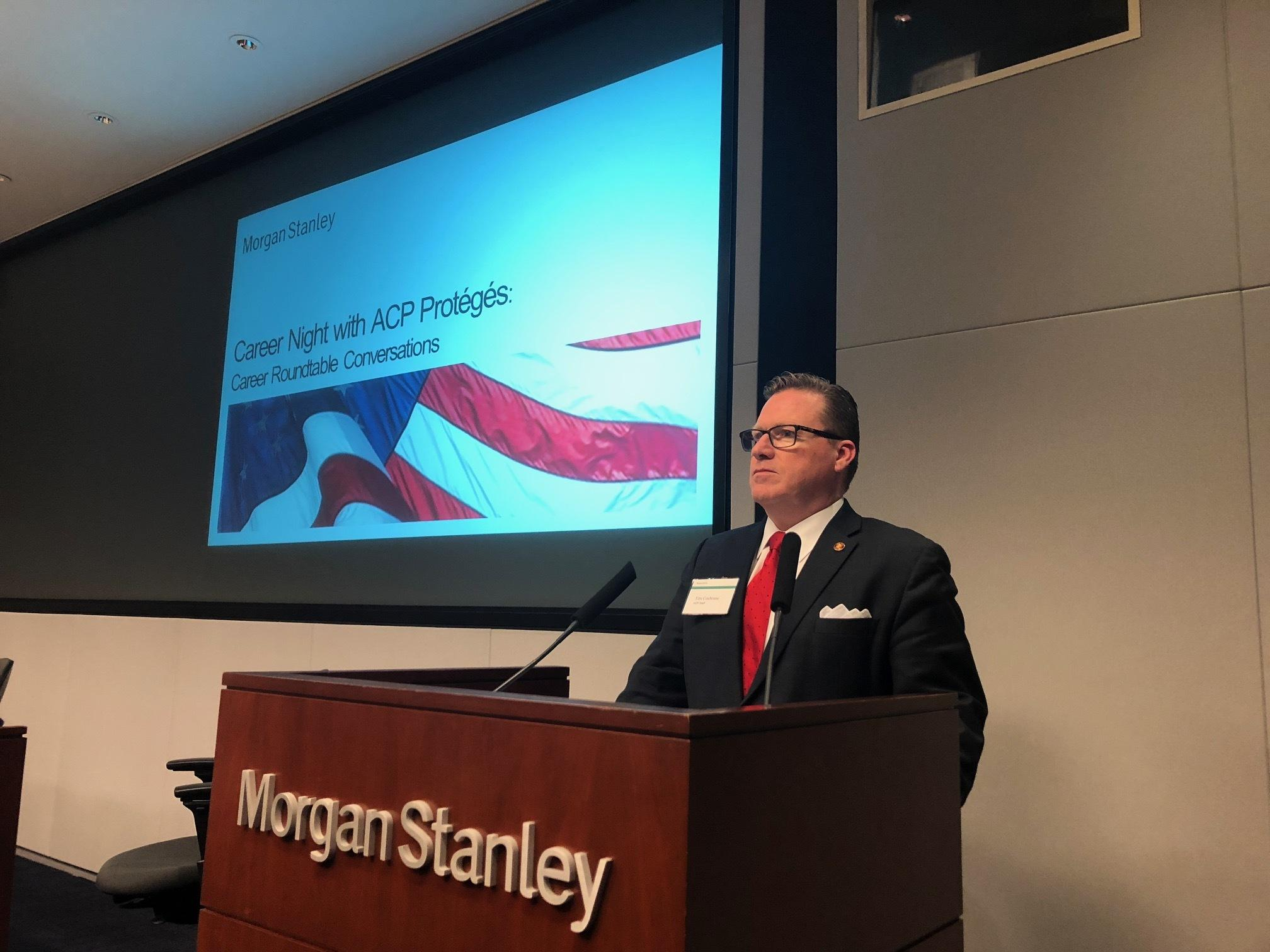 Morgan Stanley Hosts Recruiting Event in Baltimore and New